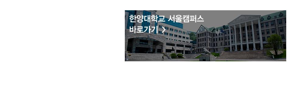 서울 iab 바로가기