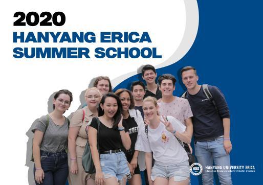 Hanyang ERICA Summer School 2020 Brochure