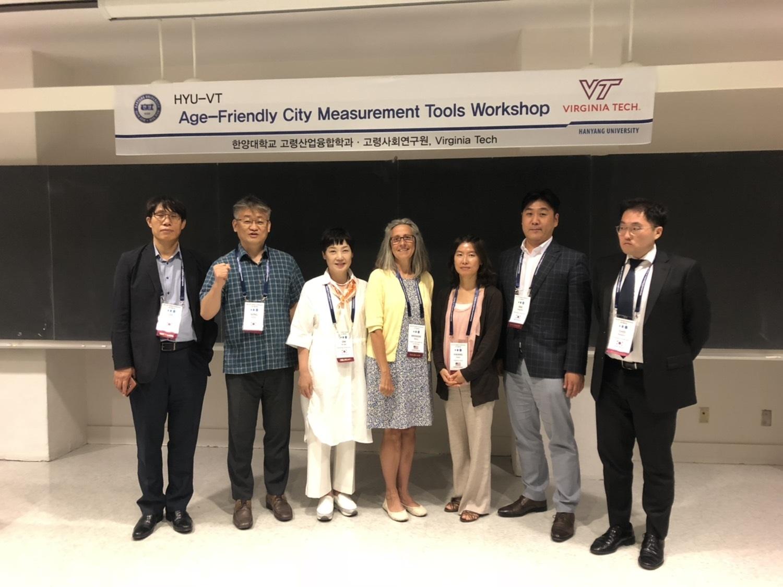 HYU-VT Joint Workshop : Age-friendly City Measurement Tolls Workshop