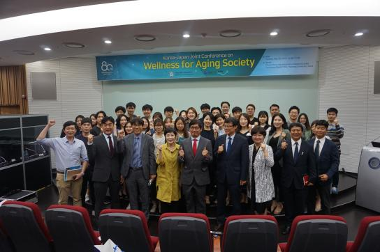 Korea-Japan Joint Conference on Wellness for Aging Society 개최