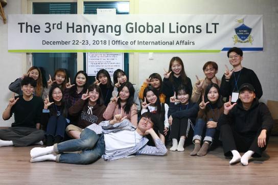[2018.12.22-23] 한글라 2,3기 OT&LT
